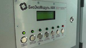 АФК панель управления